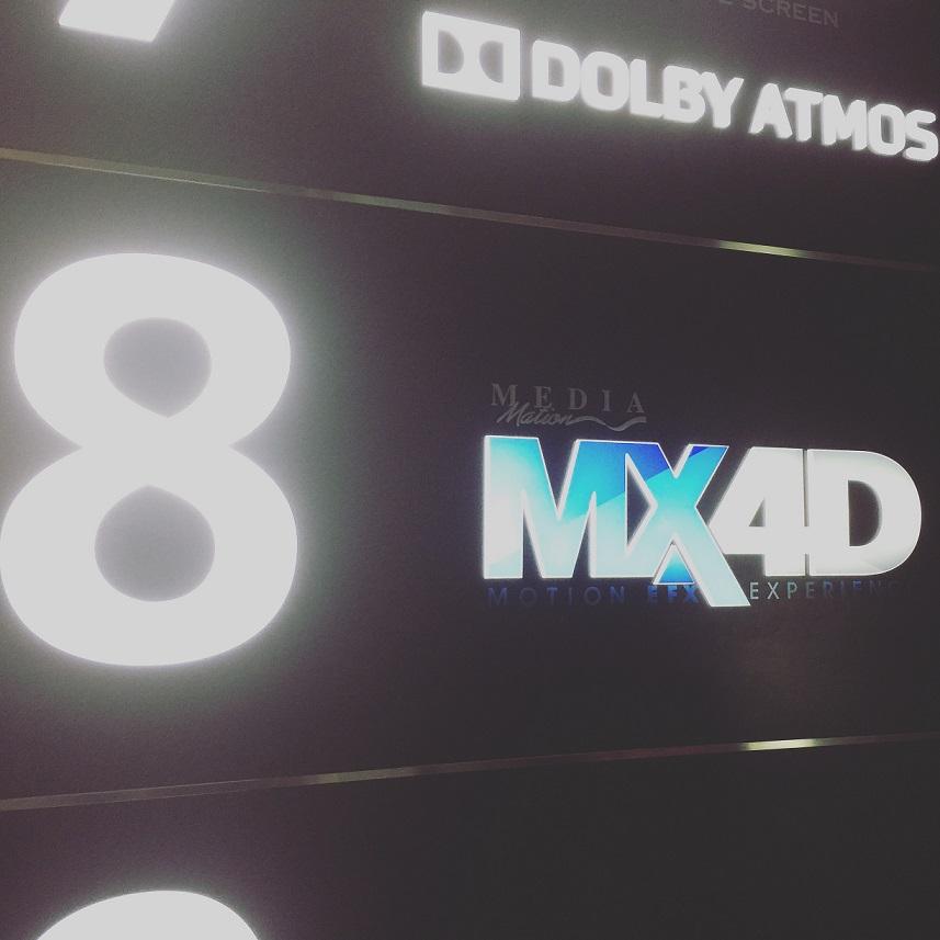 初4DMX