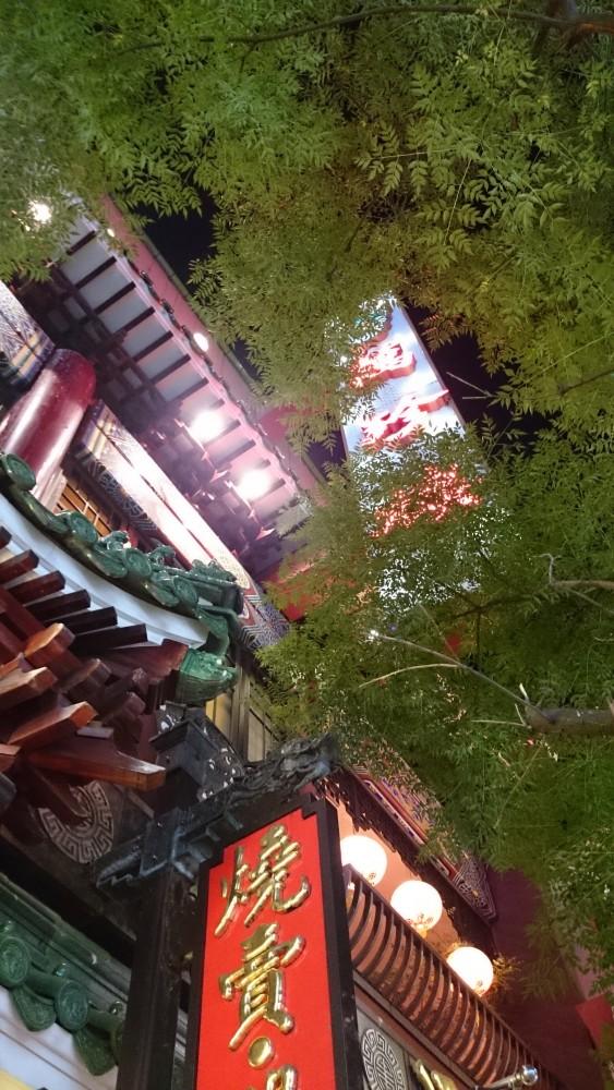 横浜中華街にいってきました!